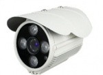 Camera IP GLTECH  GLP-777IP